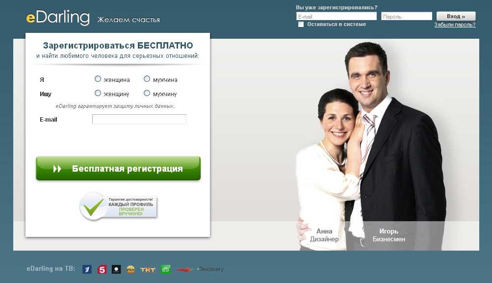 Сайт знакомств знакомства иностранные знакомства с фото